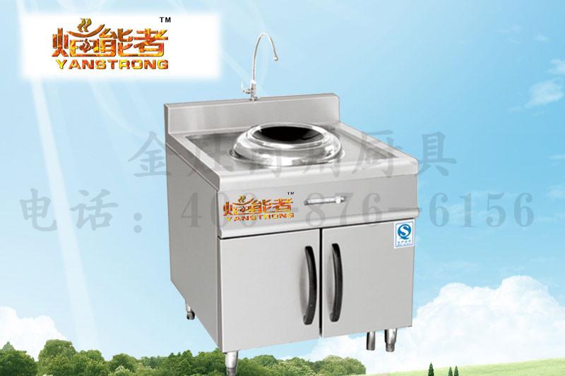 西式电磁小炒炉