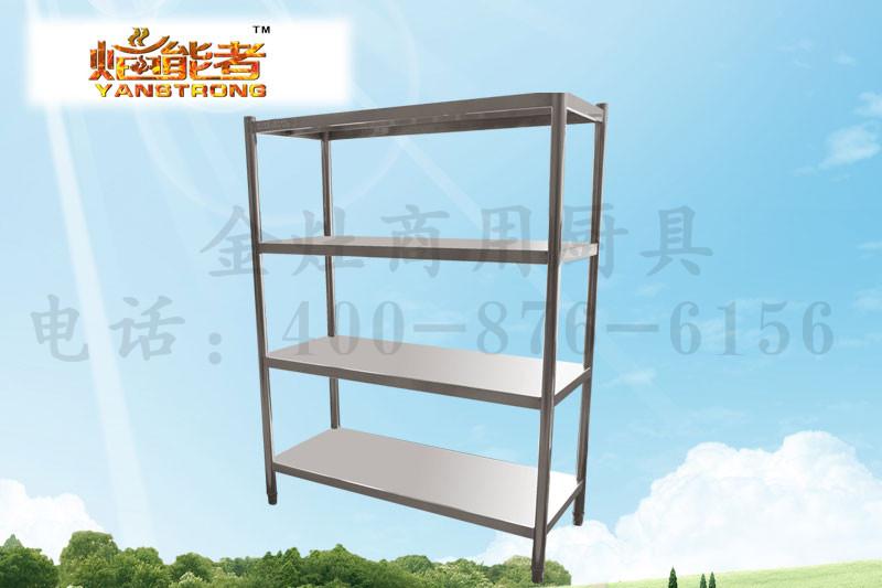饭店平板货架组装焊接