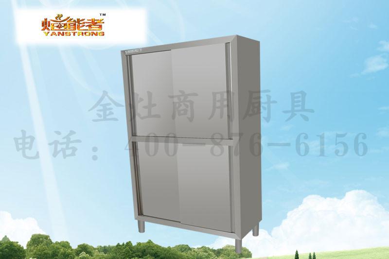 企业单位专用四门储物柜