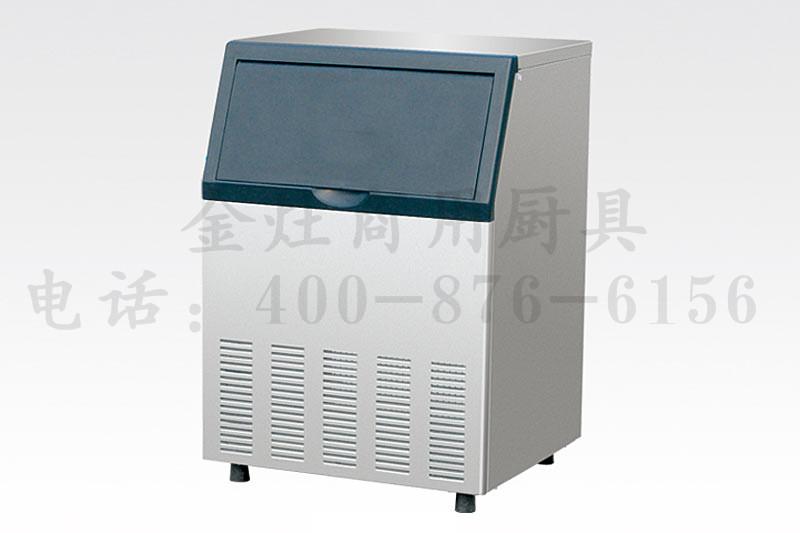 饭店专用制冰机