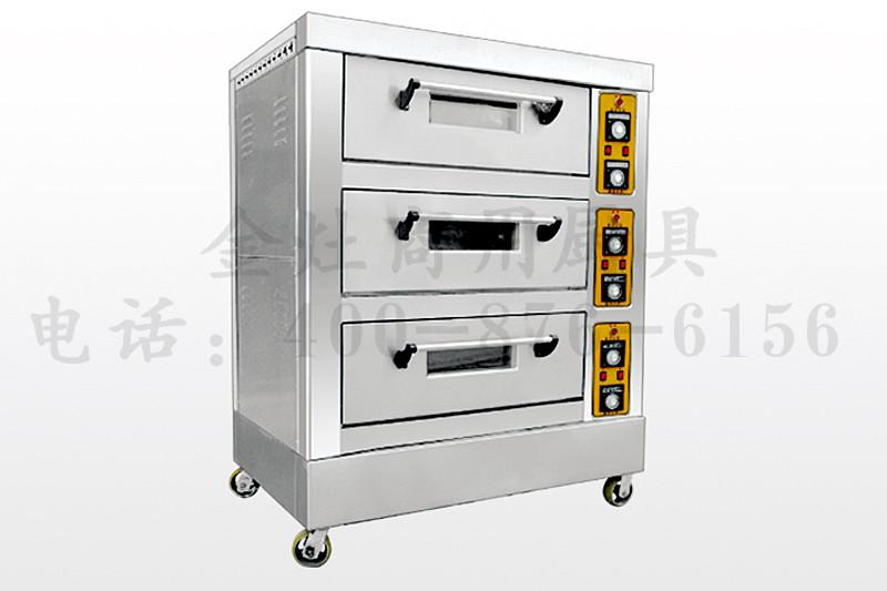 企业食堂专用烤箱
