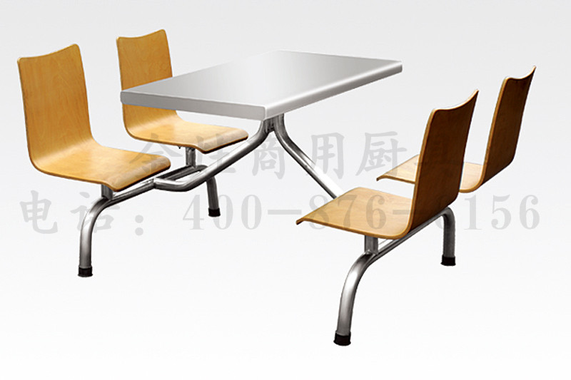 快餐店专用四座桌椅