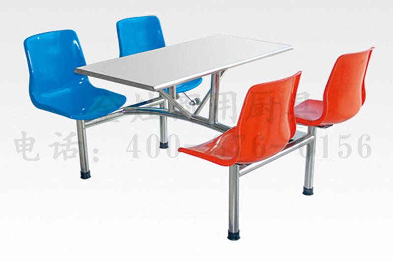 餐馆快餐桌椅
