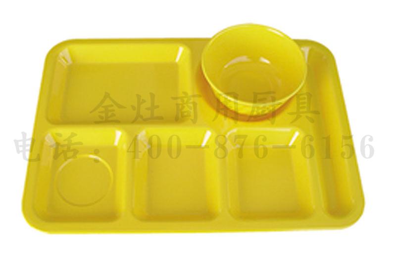 企业单位专用密胺快餐盘