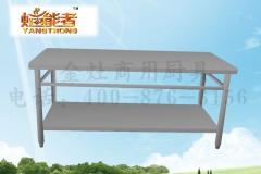 企业单位双层组装焊接式