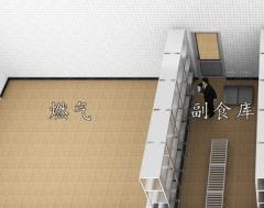 50-100平米厨房通用设备